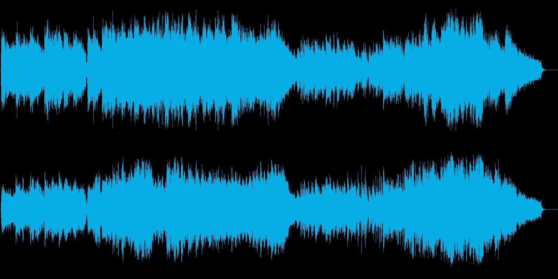 楽園思想のシンフォニックオーケストラの再生済みの波形
