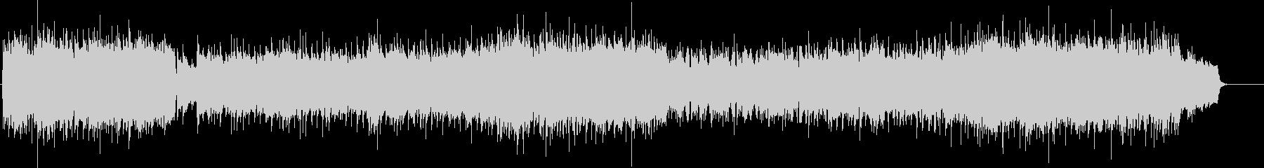 直感的カウンター・バラードの未再生の波形