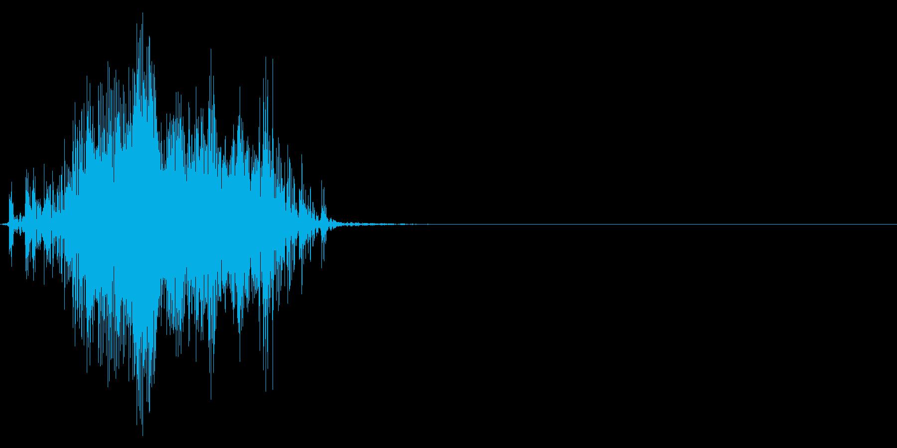 ジッパー、ファスナーを閉じる音2-2の再生済みの波形