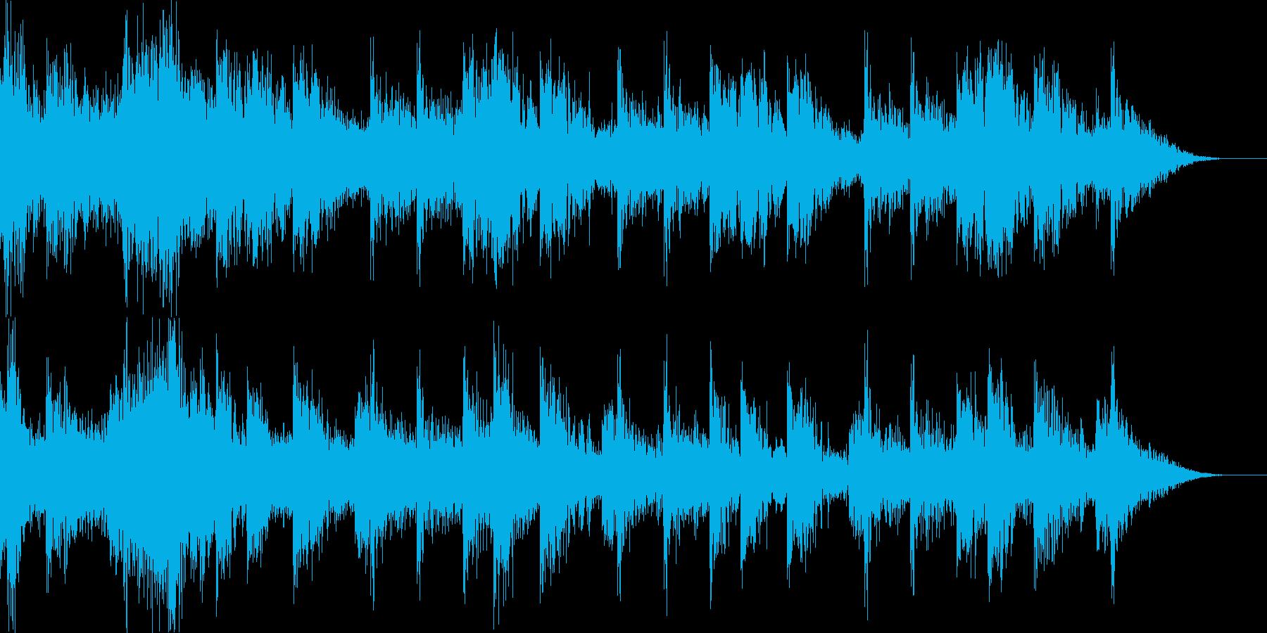 ハラハラとするBGMの再生済みの波形