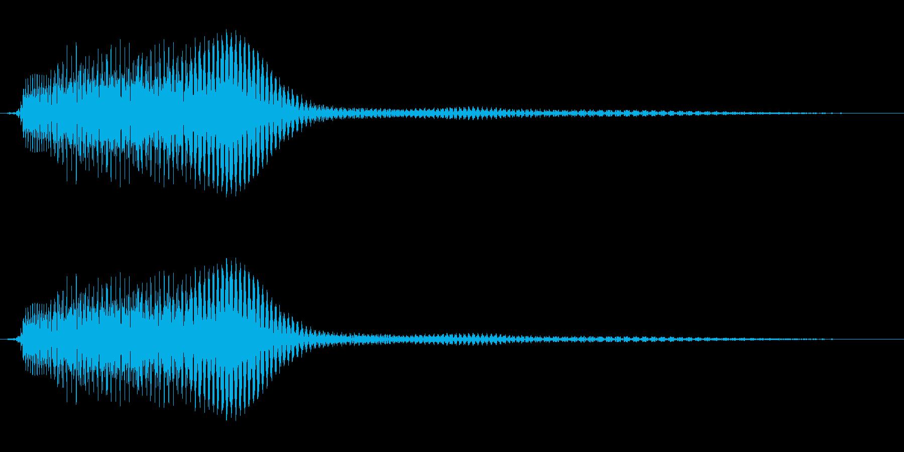 フィイン。 デジタル音。の再生済みの波形