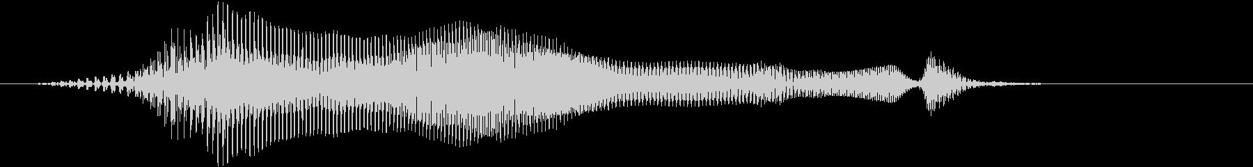 ラウンドの未再生の波形