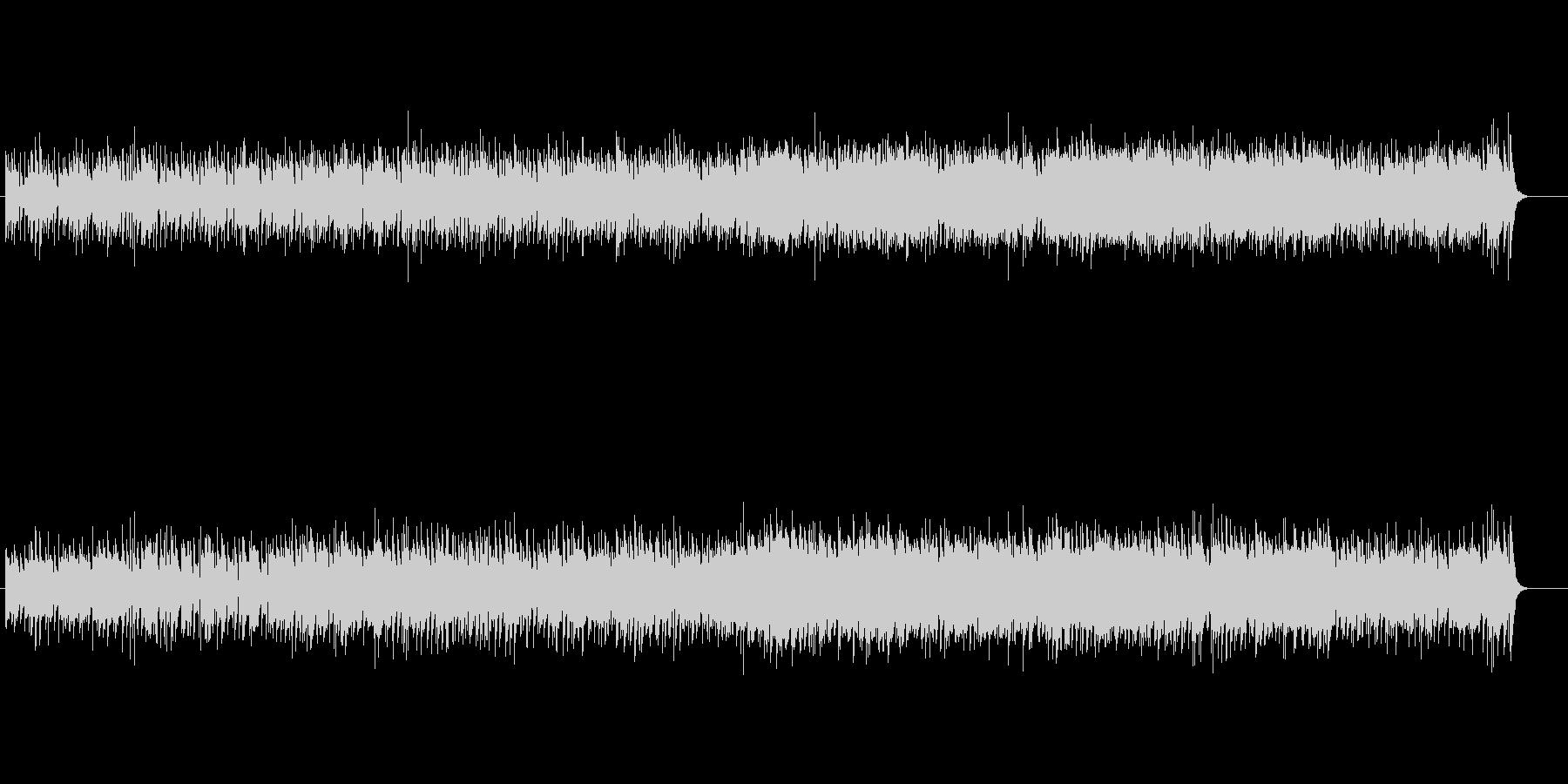 ボサノバ・タッチのピアノ・フュージョンの未再生の波形