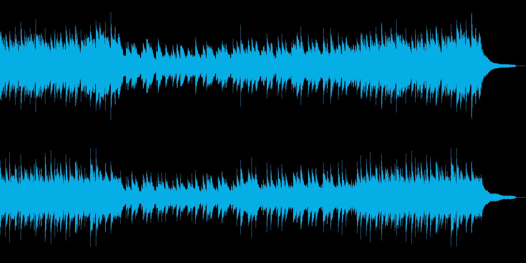 アップ~スローテンポの美しいピアノソロの再生済みの波形