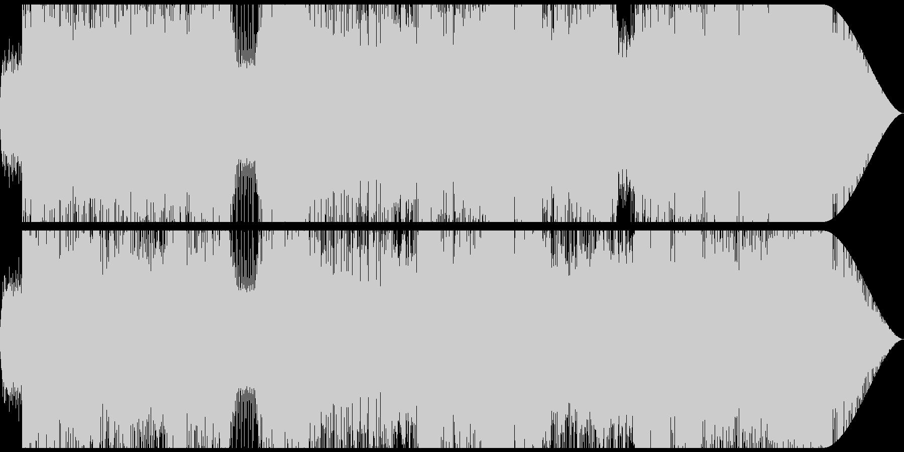 スピード感溢れるシーン用のハードロックの未再生の波形