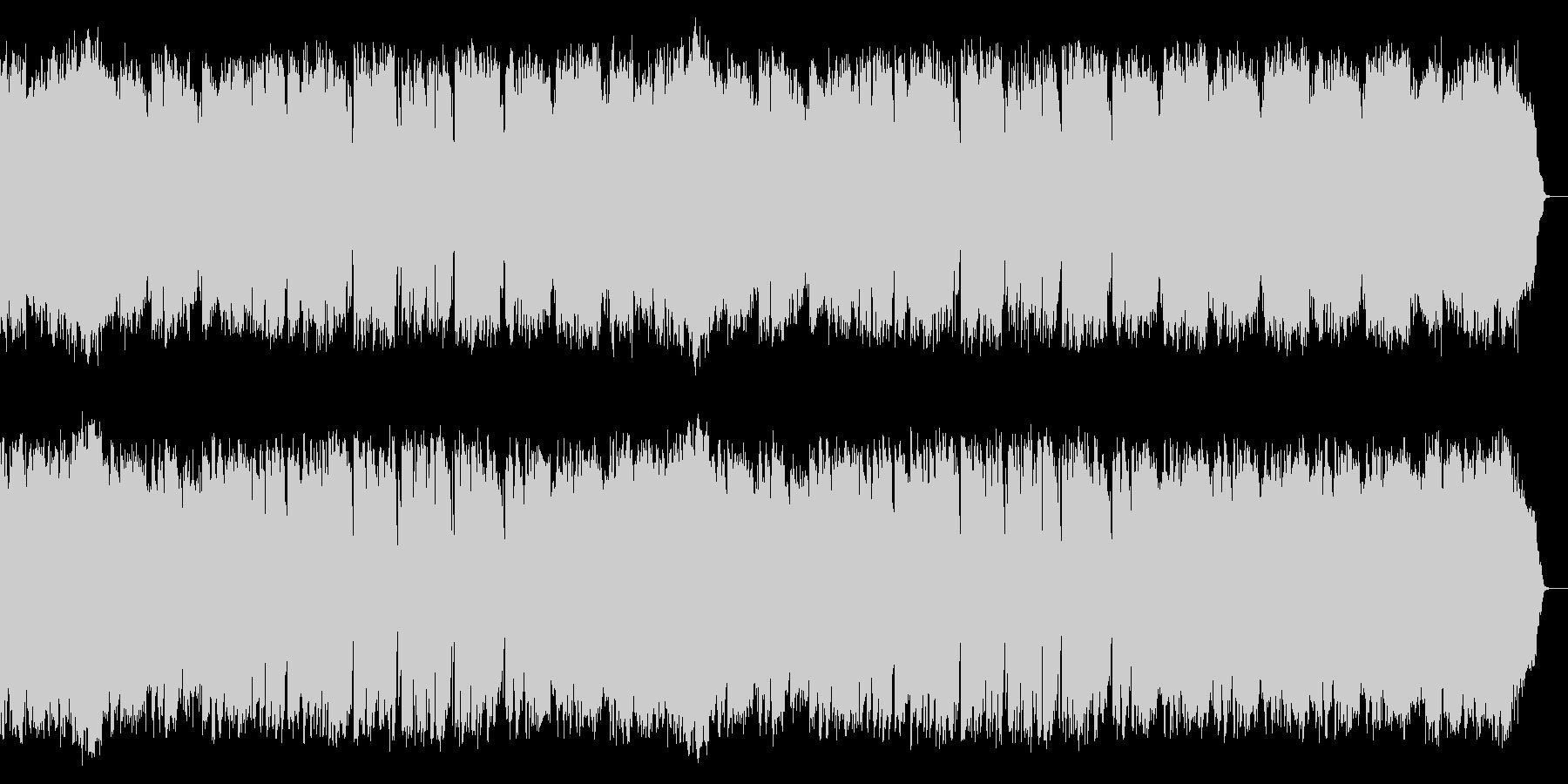 優しいAメロとワクワクするサビが特徴の曲の未再生の波形