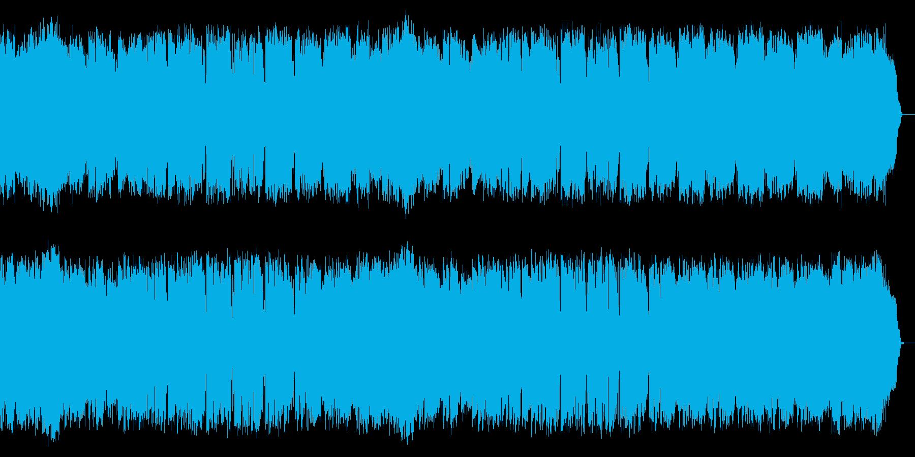 優しいAメロとワクワクするサビが特徴の曲の再生済みの波形