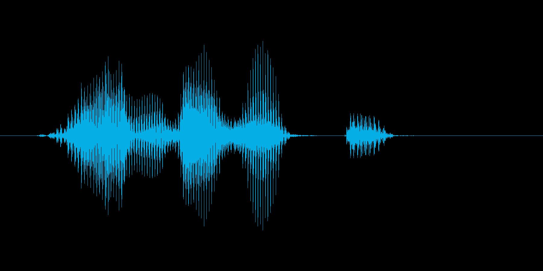 ロングヒットの再生済みの波形
