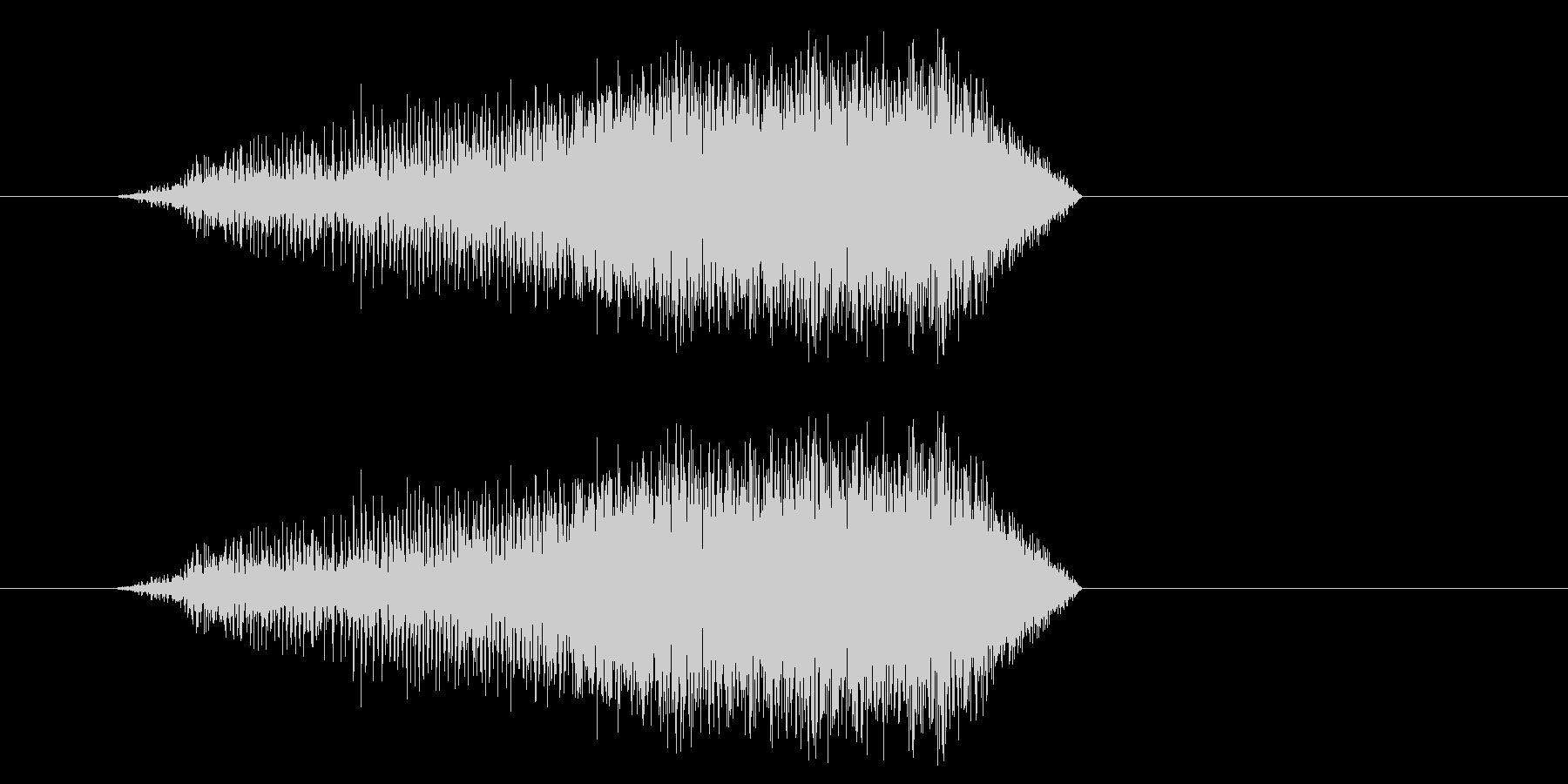 絞めつけるの未再生の波形