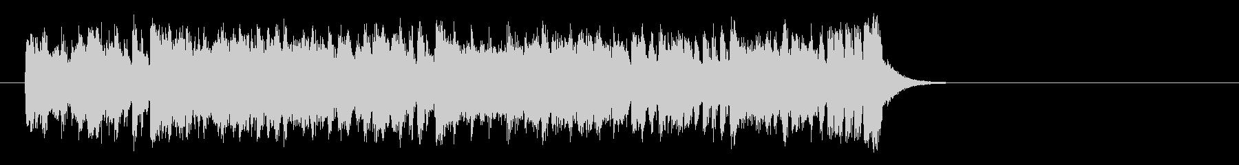 ハツラツな8ビートポップ(イントロ)の未再生の波形