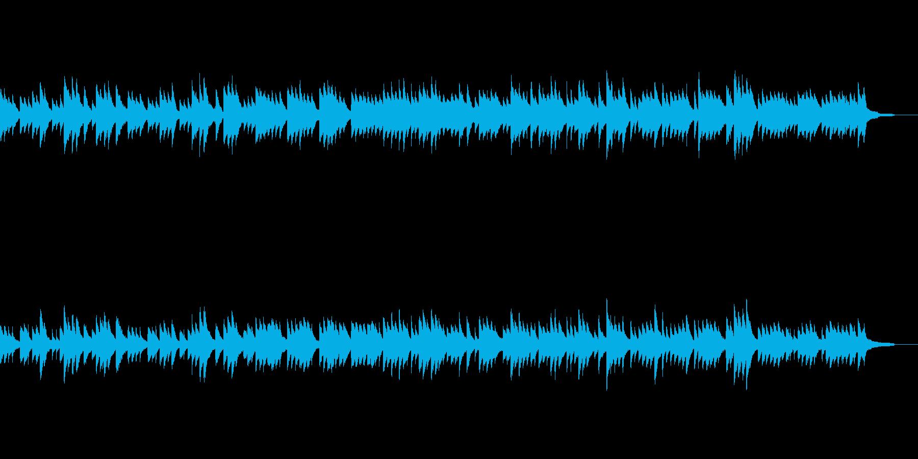 少し寂しいピアノソロバラードの再生済みの波形