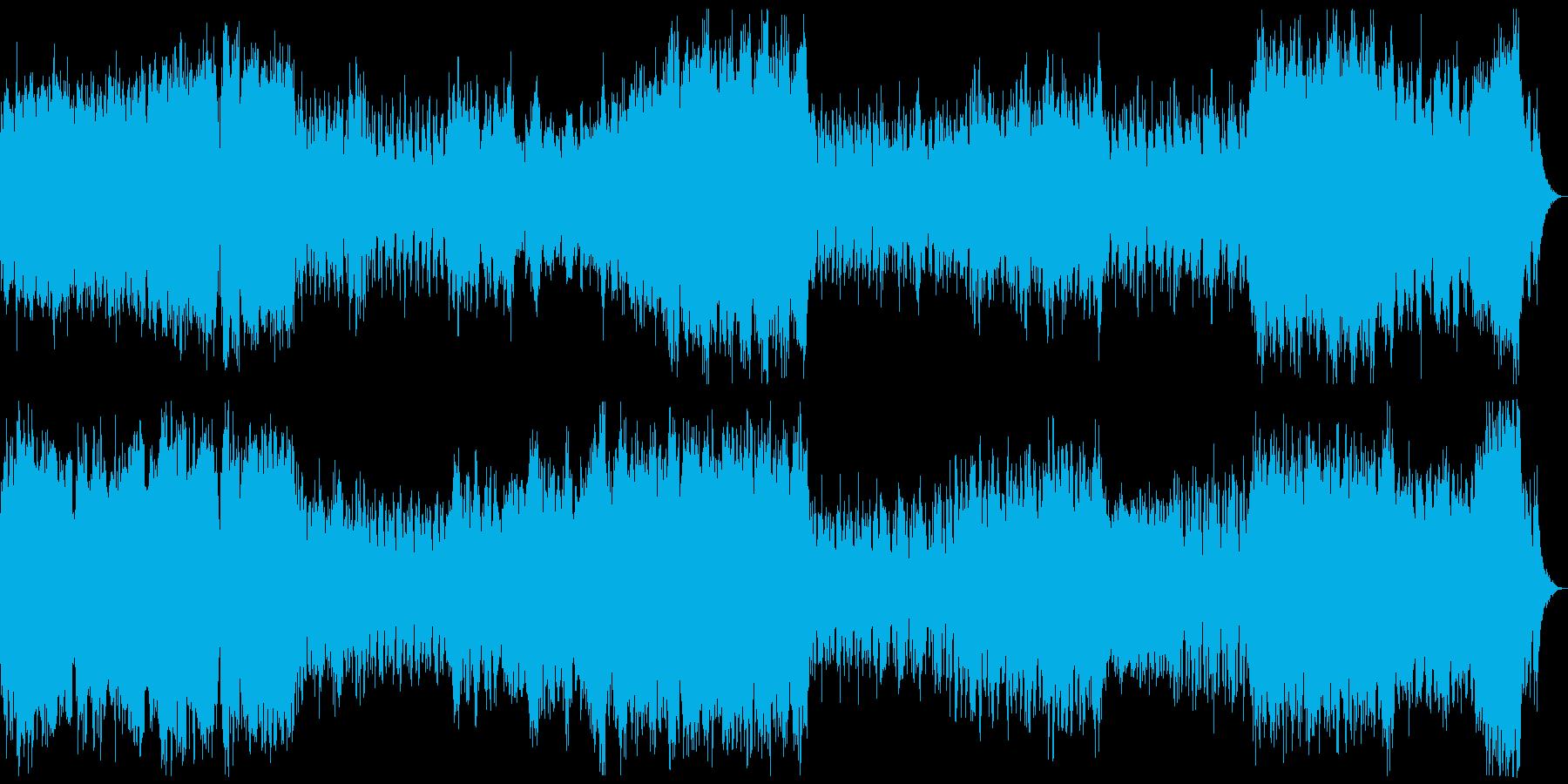 脱出劇をスリリングに描いたオーケストラ曲の再生済みの波形