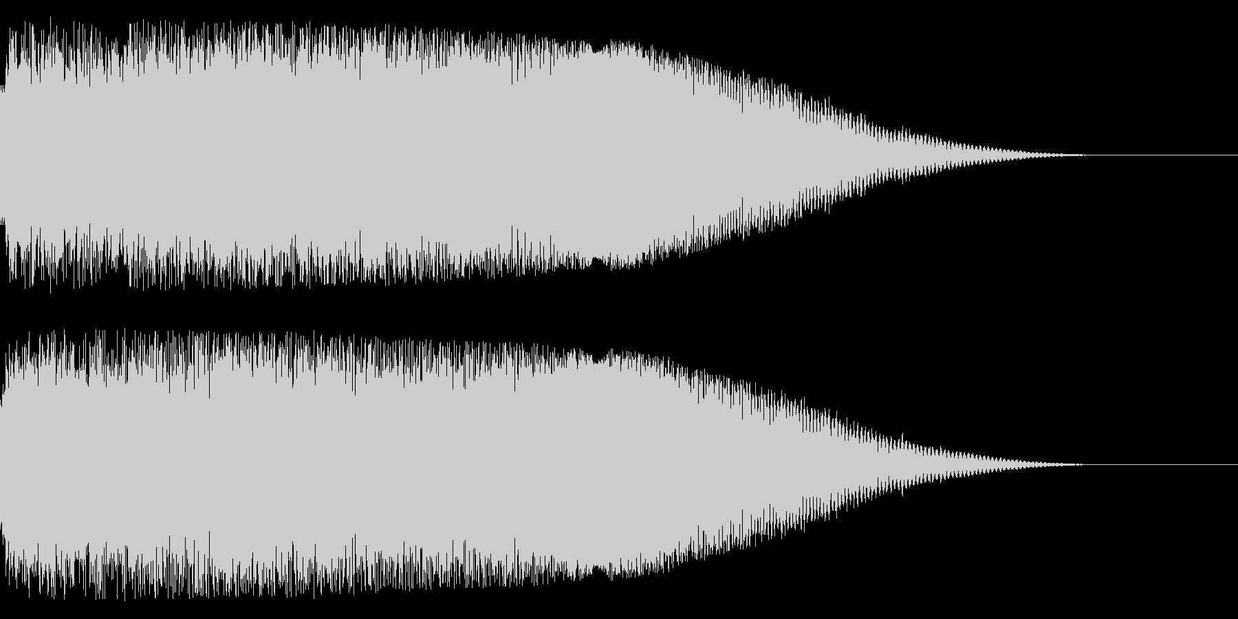 疾走感な効果音(ドカーン)の未再生の波形