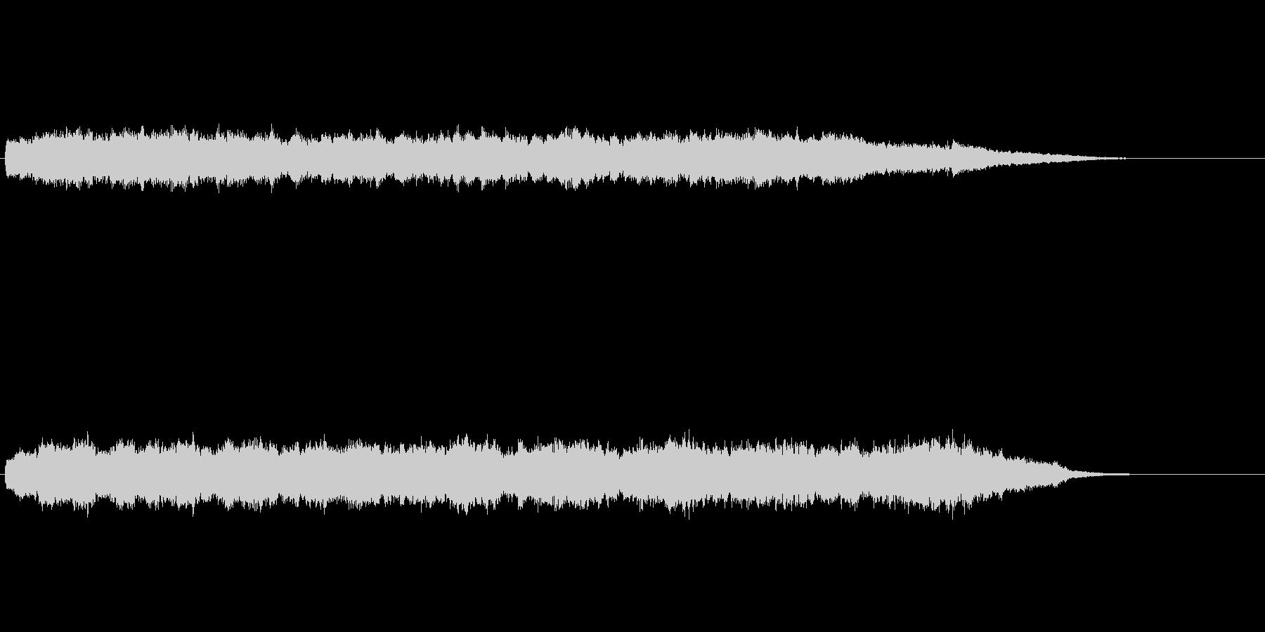 きらきらした音の二十秒サウンドロゴの未再生の波形