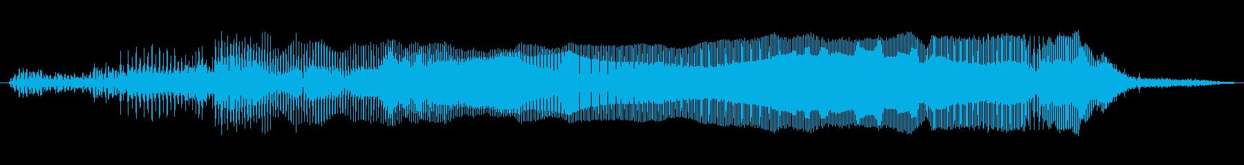 えーーーっ!?の再生済みの波形