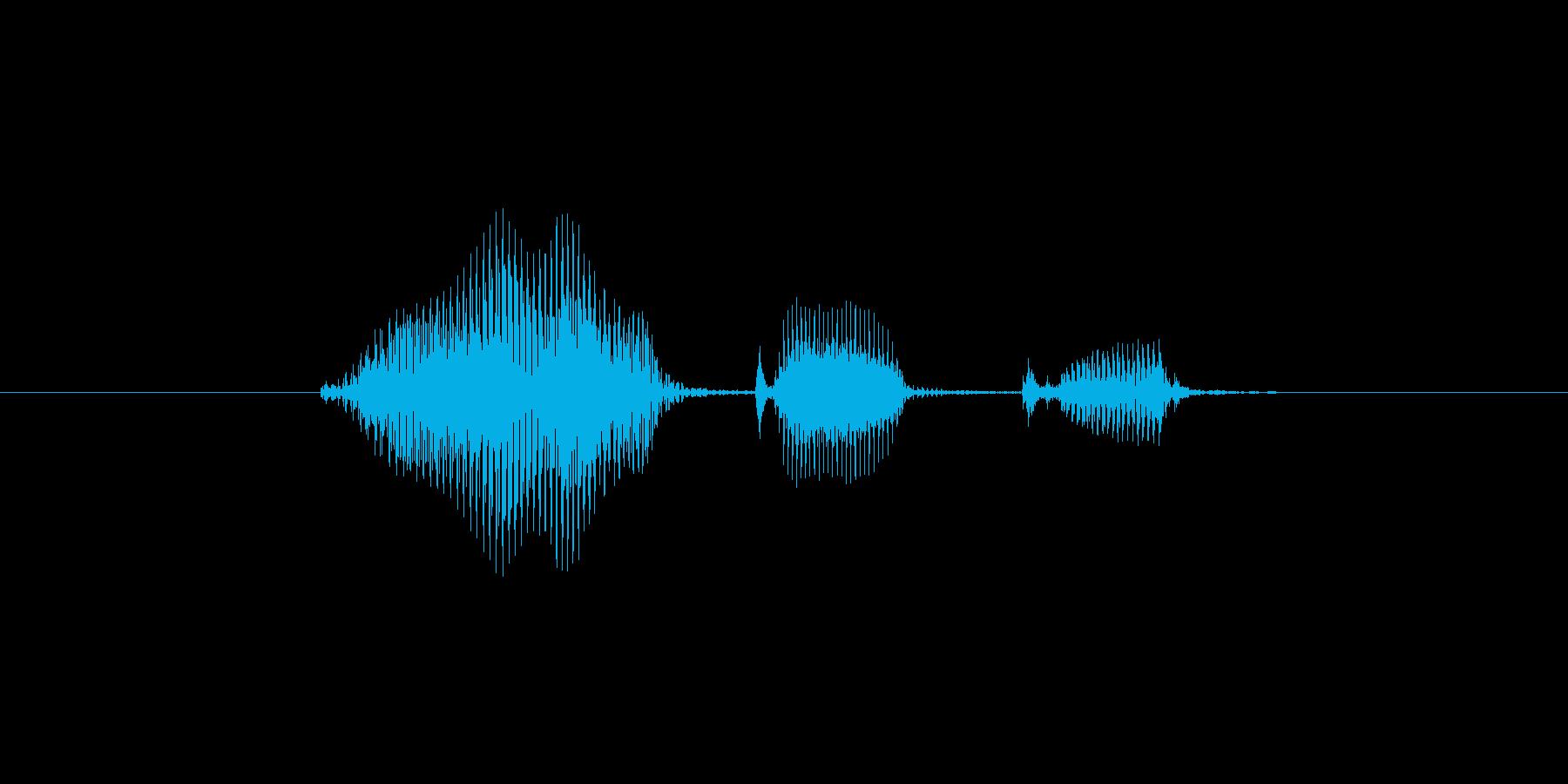 合格の再生済みの波形