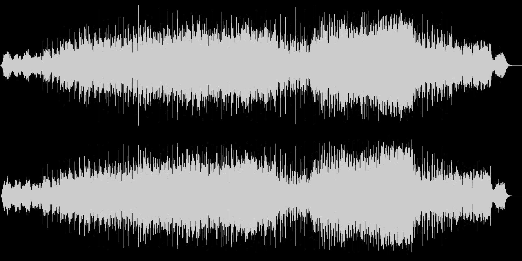 スケール感のあるエレクトリック・サウンドの未再生の波形