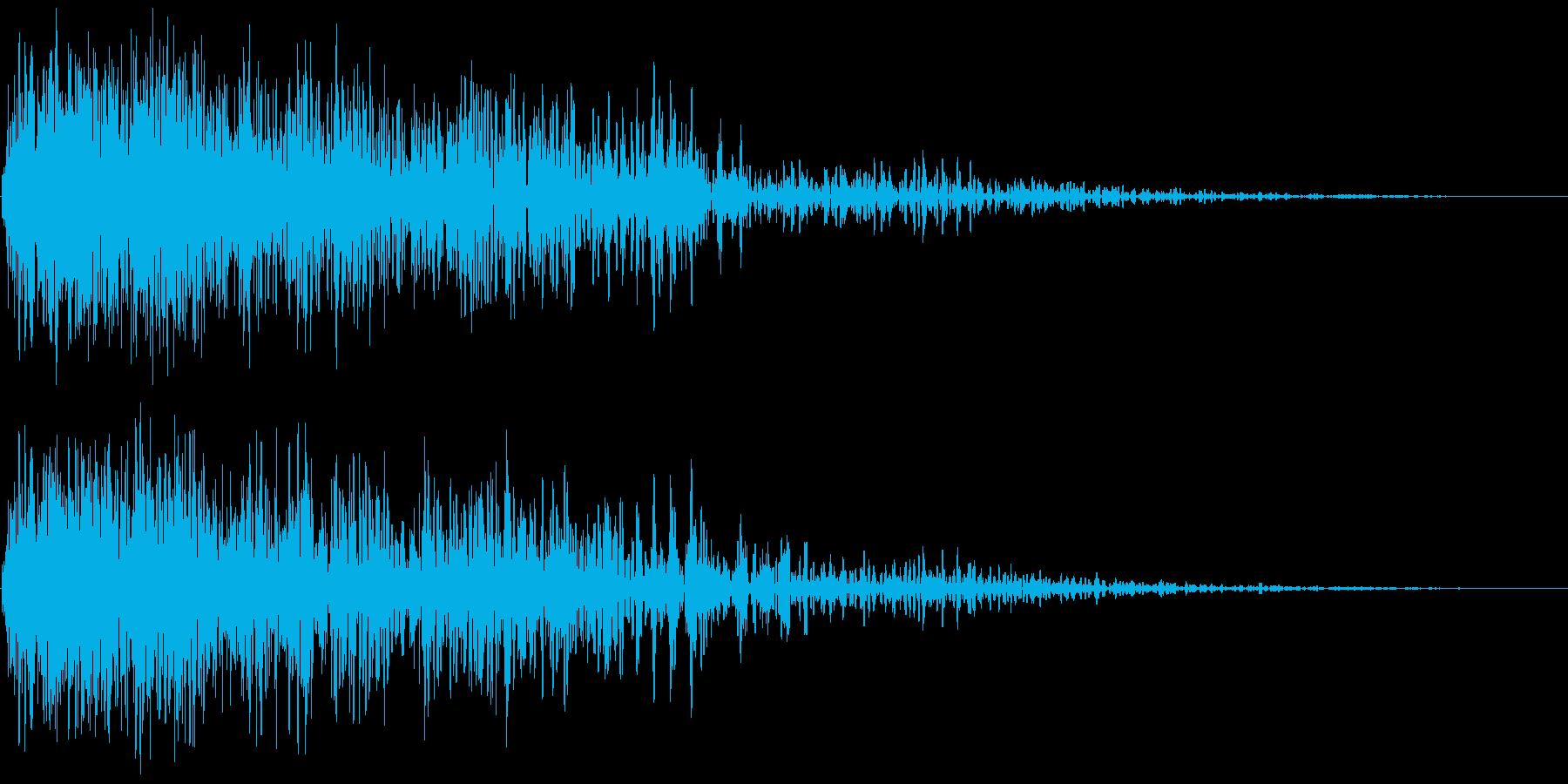 爆発音 大爆発の再生済みの波形