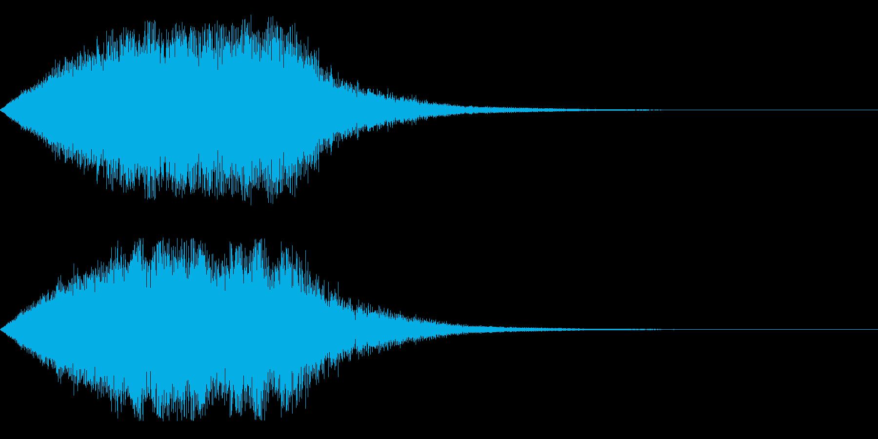 フィーーーンの再生済みの波形