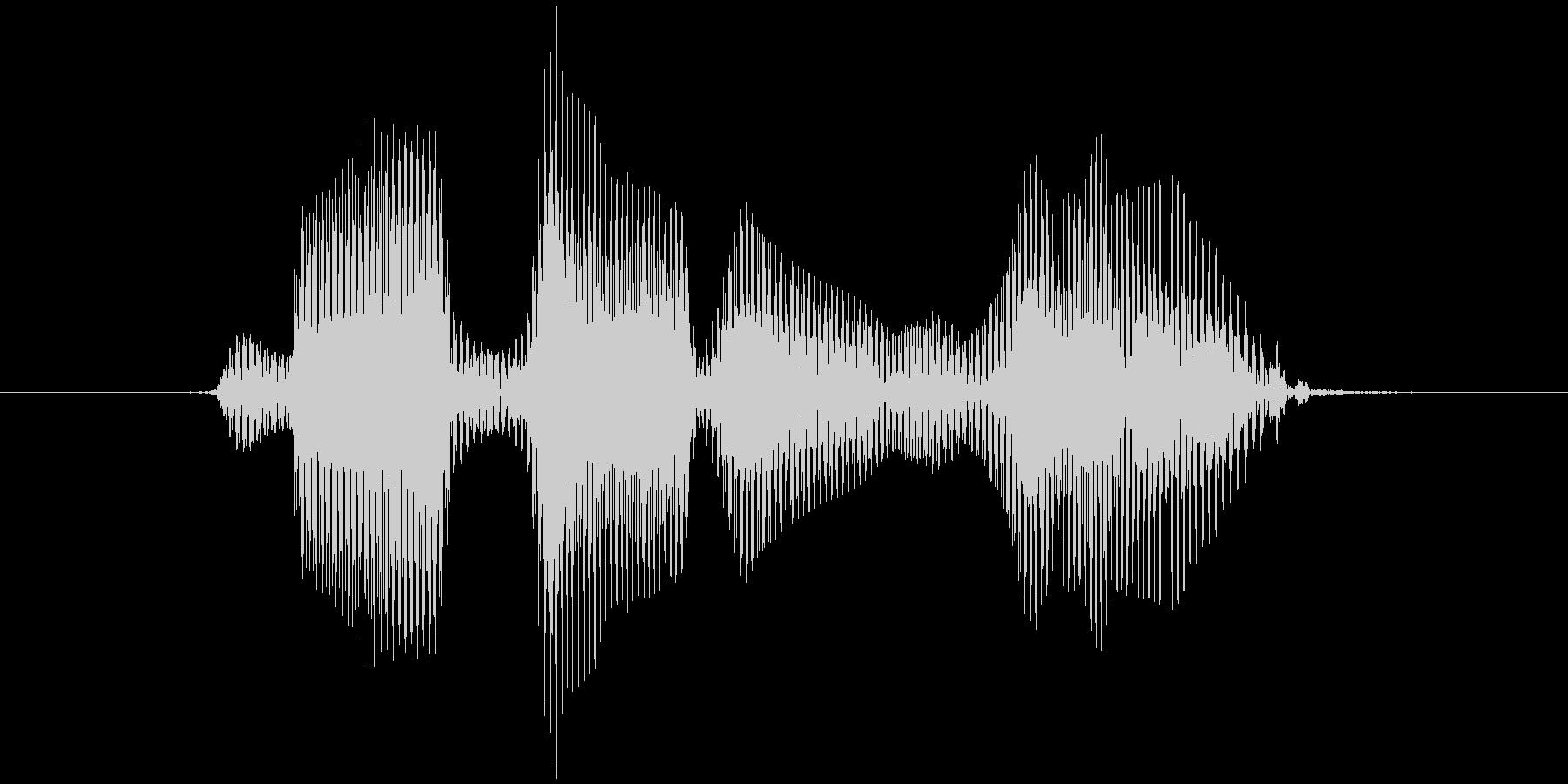 レベル4(よん)の未再生の波形