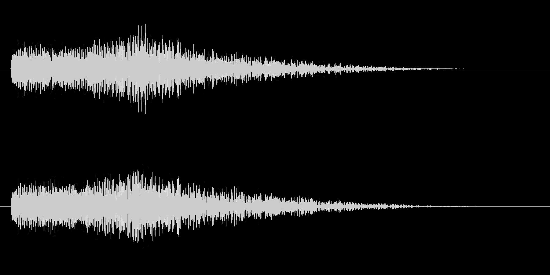 ブィーーーン(ギターアームダウンボム音)の未再生の波形