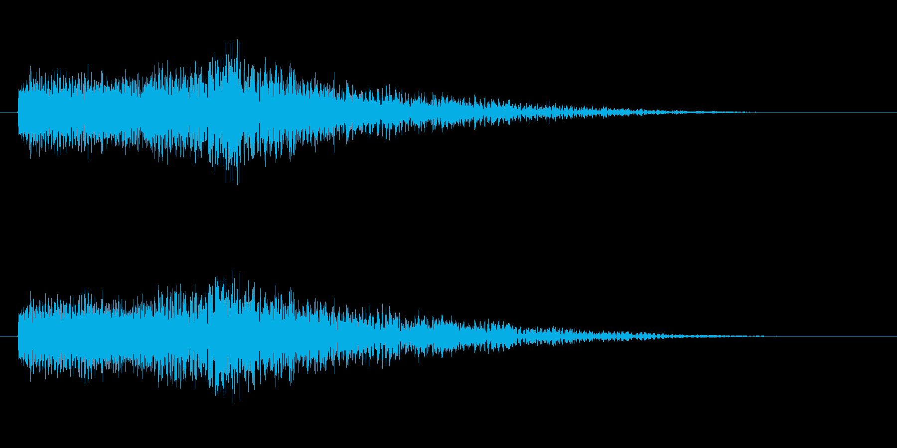 ブィーーーン(ギターアームダウンボム音)の再生済みの波形
