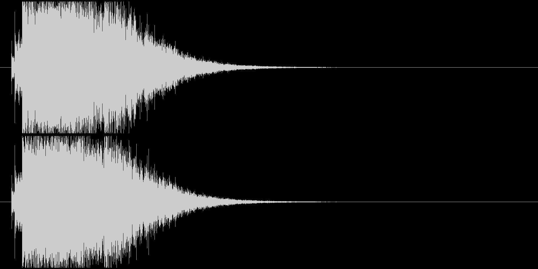 キラキラ変身の未再生の波形