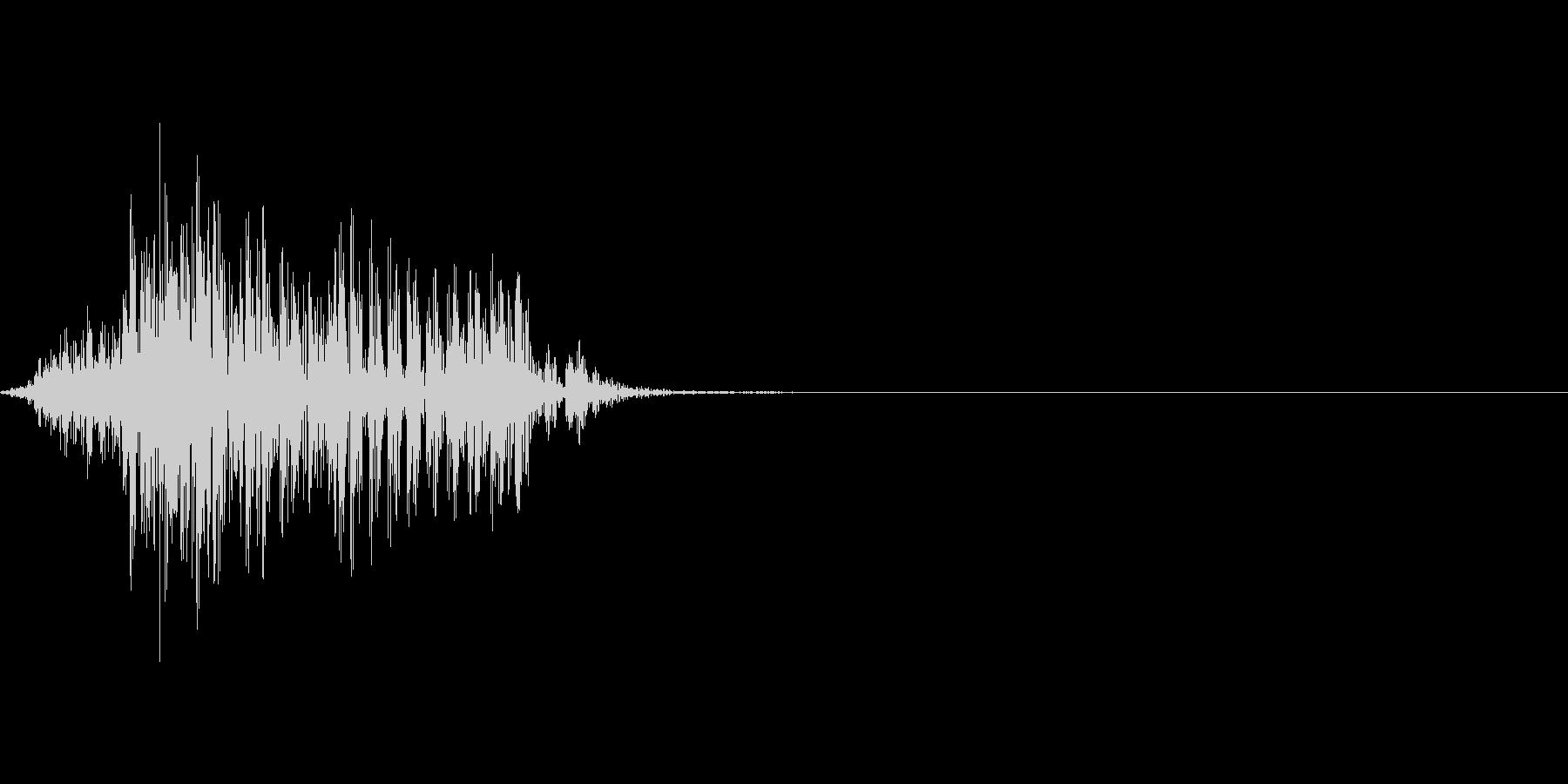ゲーム掛け声男1フン5の未再生の波形