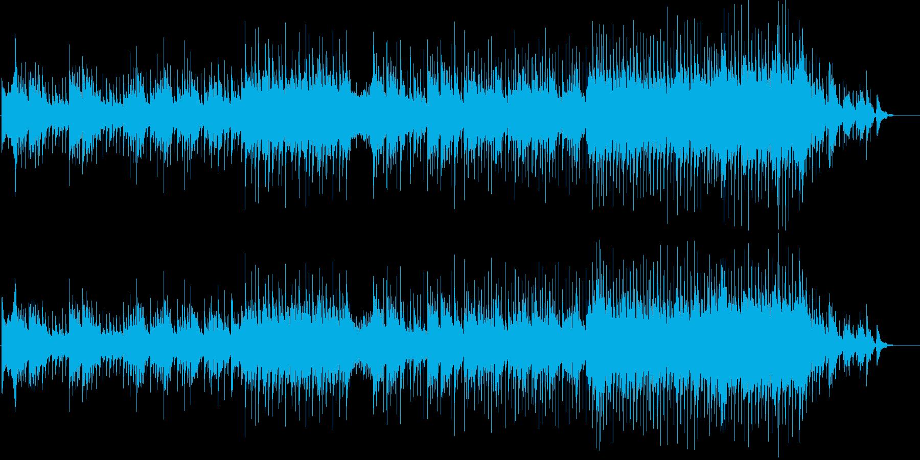 エモーショナルなスロー・バラードの再生済みの波形