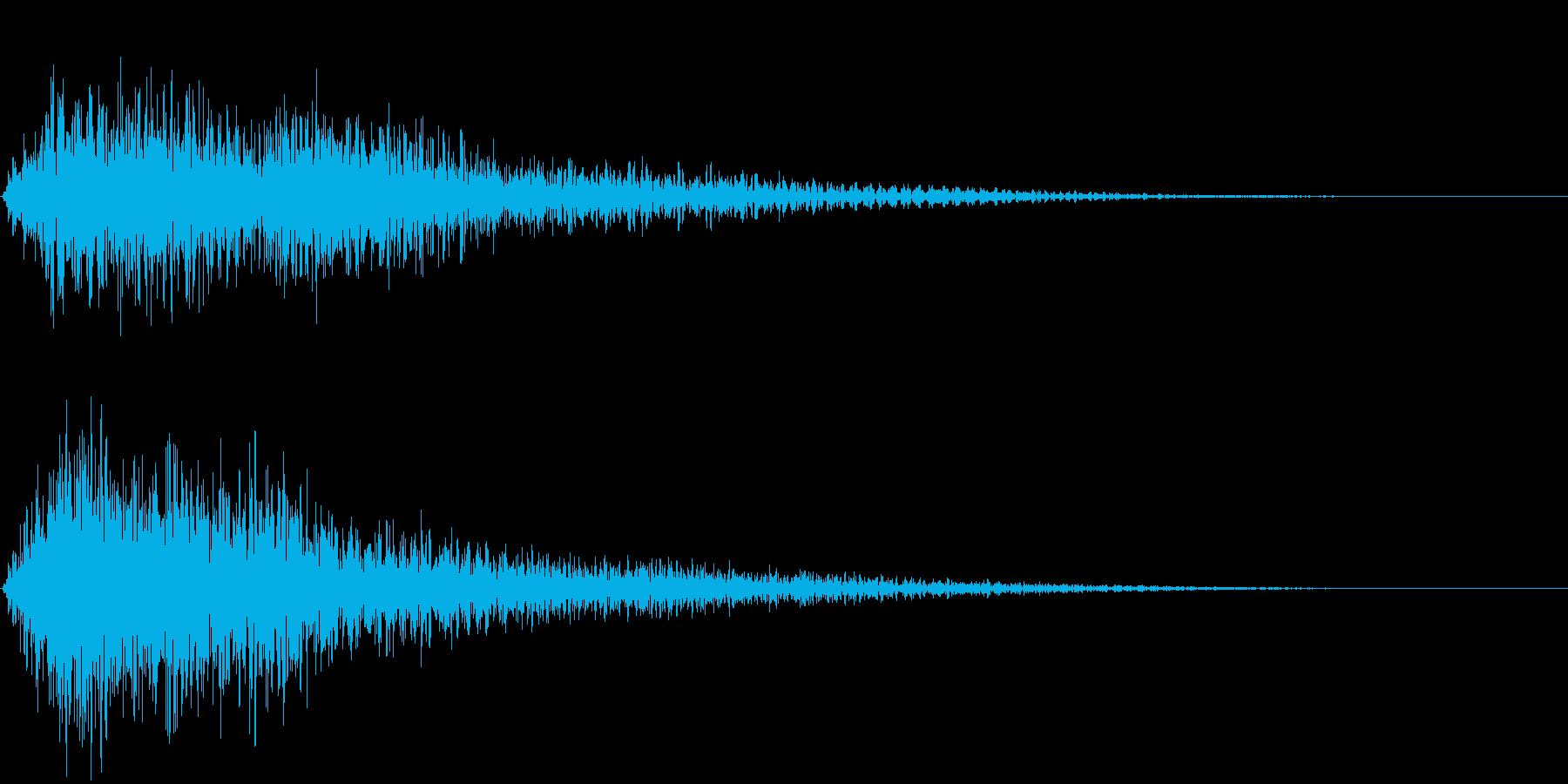 ゴージャスな決定音1の再生済みの波形