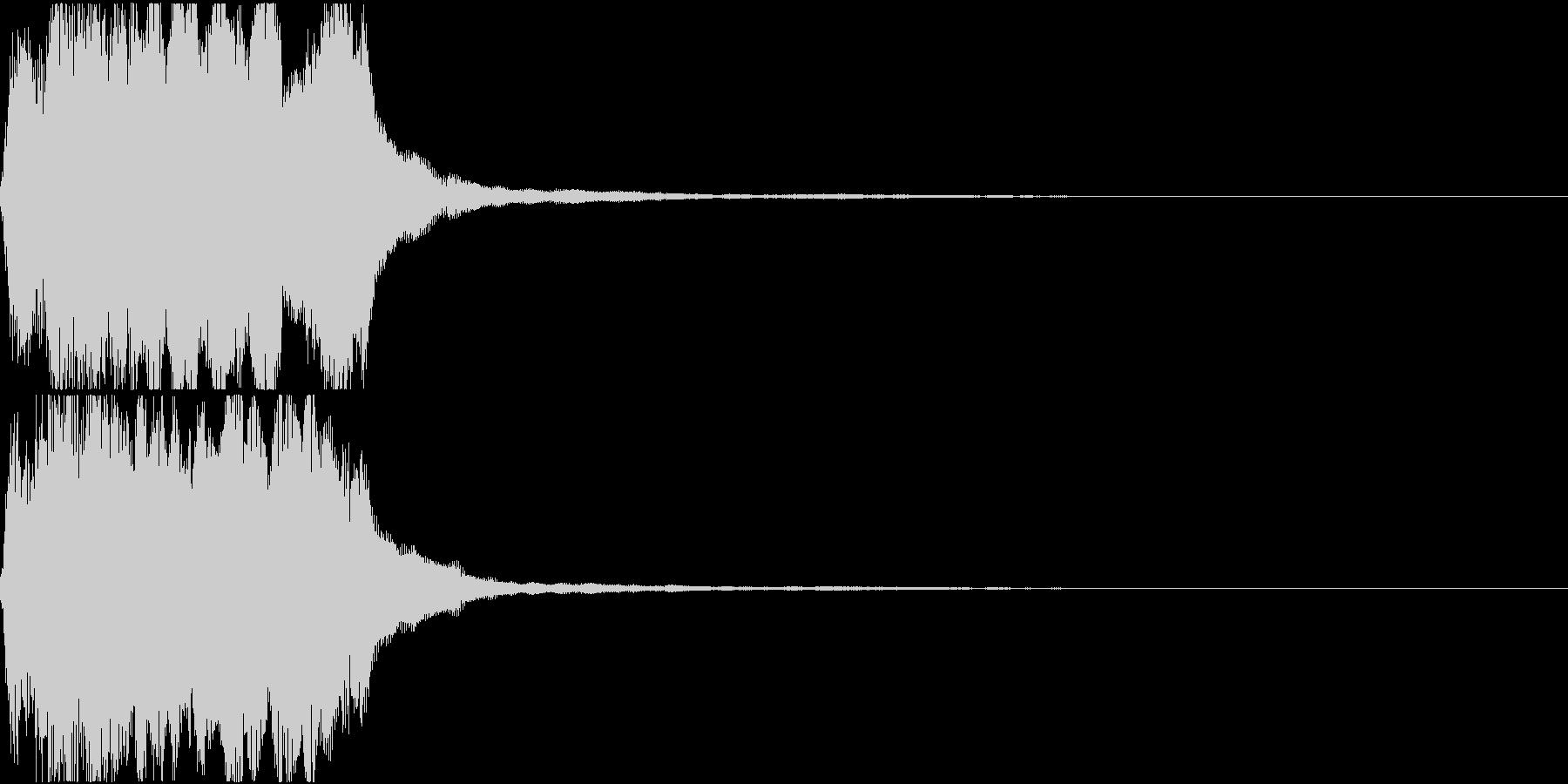 ラッパ ファンファーレ 定番 8の未再生の波形