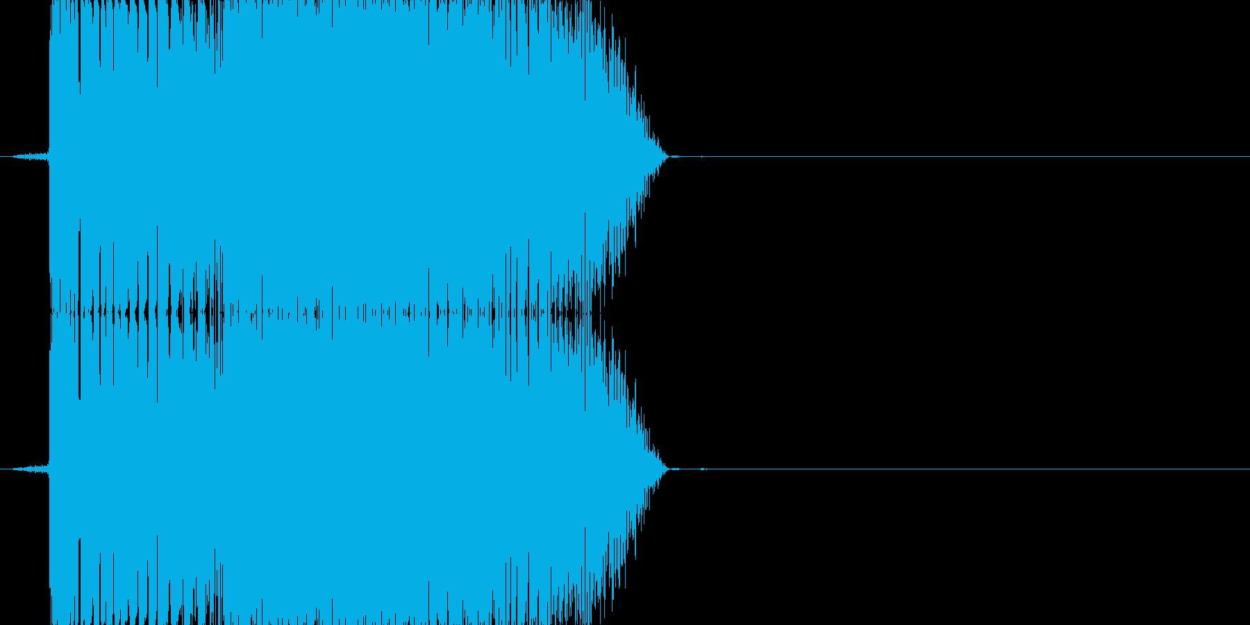 ドカッ!の再生済みの波形