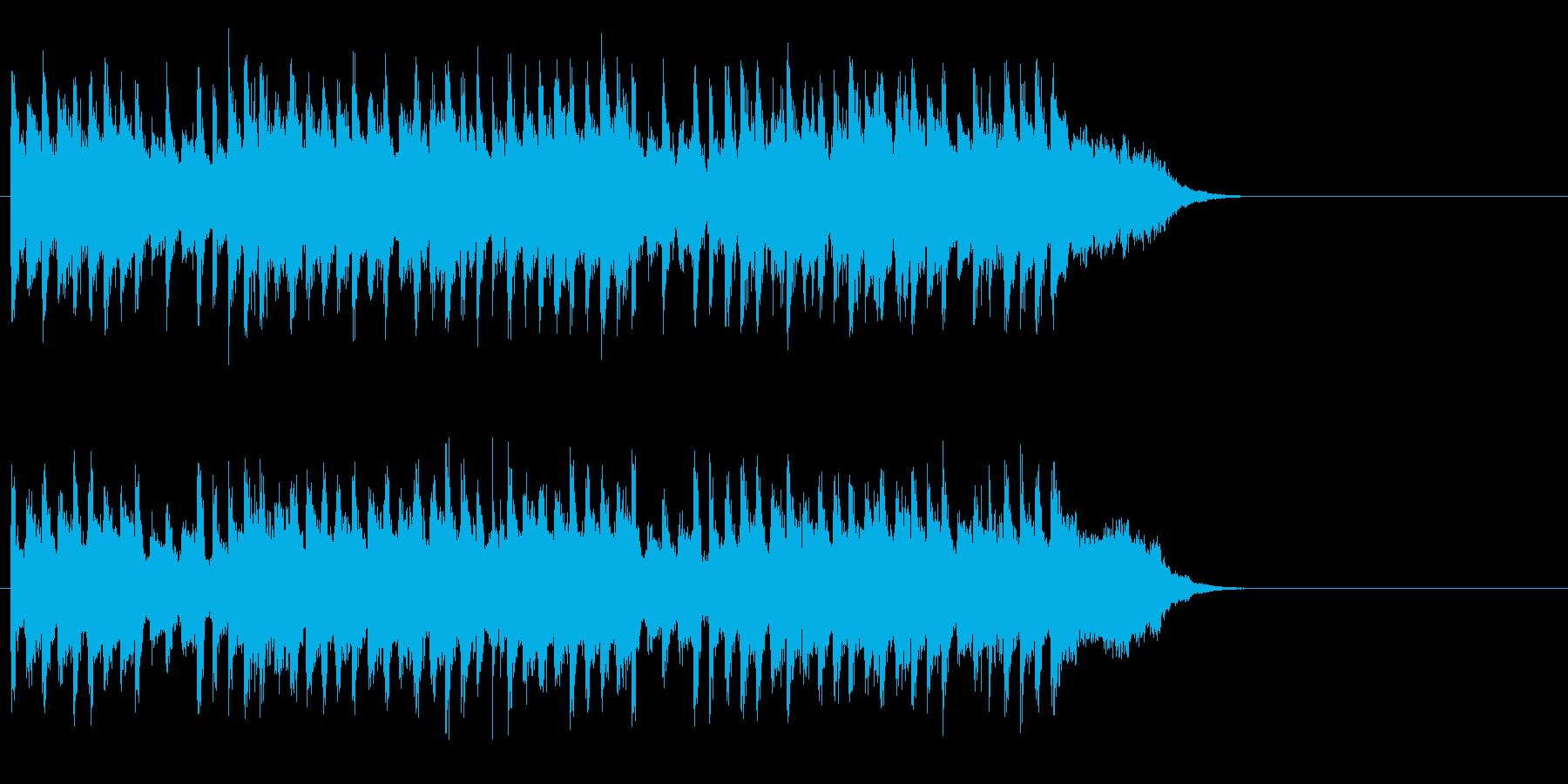 出発のエンディングBGM(Aメロ)の再生済みの波形