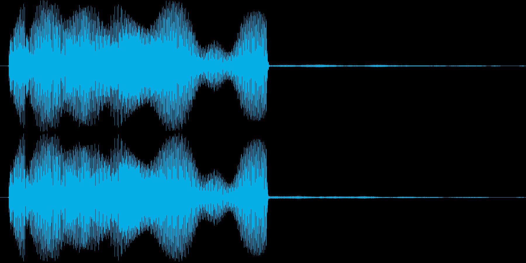 失敗などを表す音です。「とぅるー」の再生済みの波形