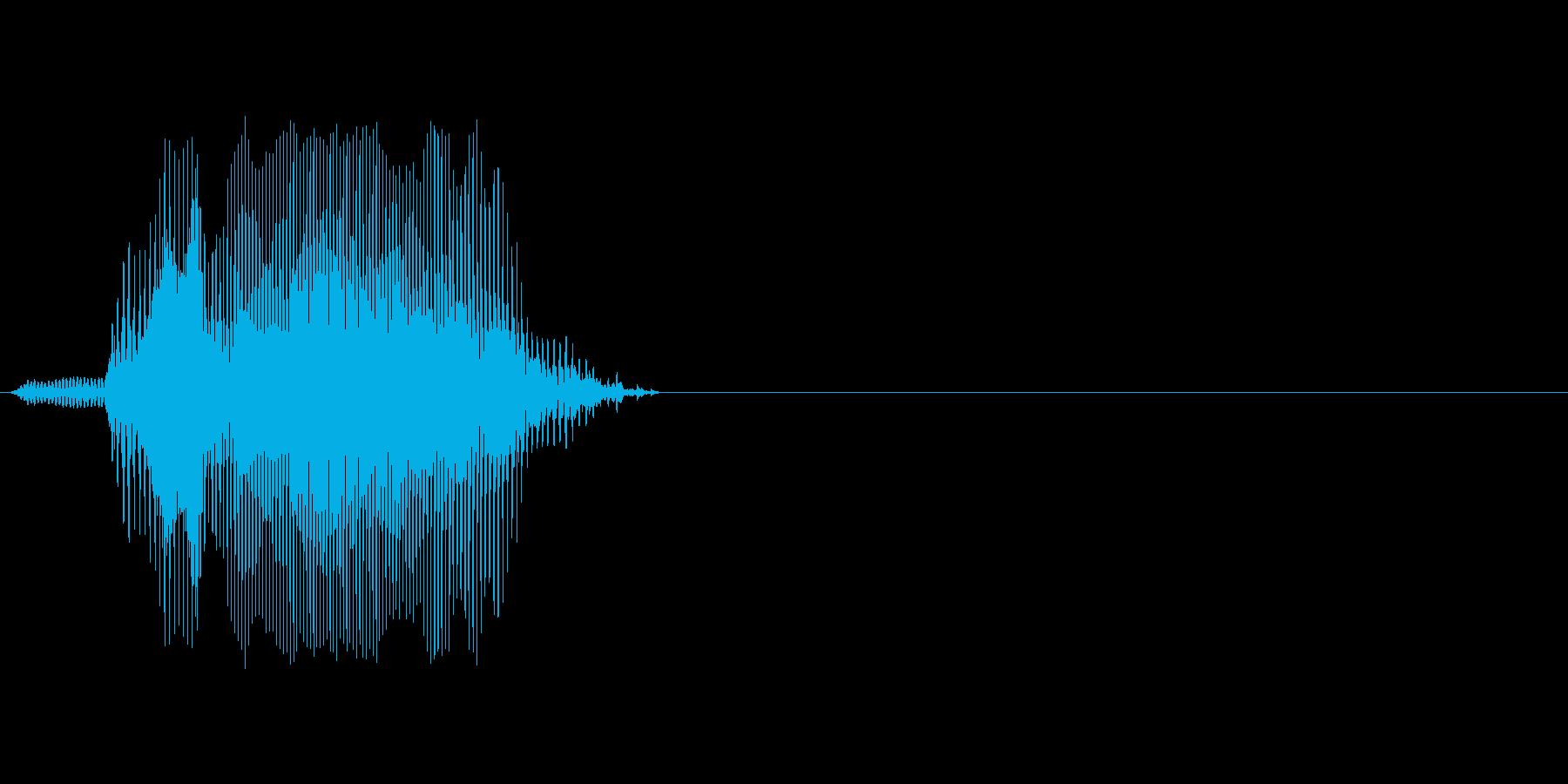 0(れい)の再生済みの波形