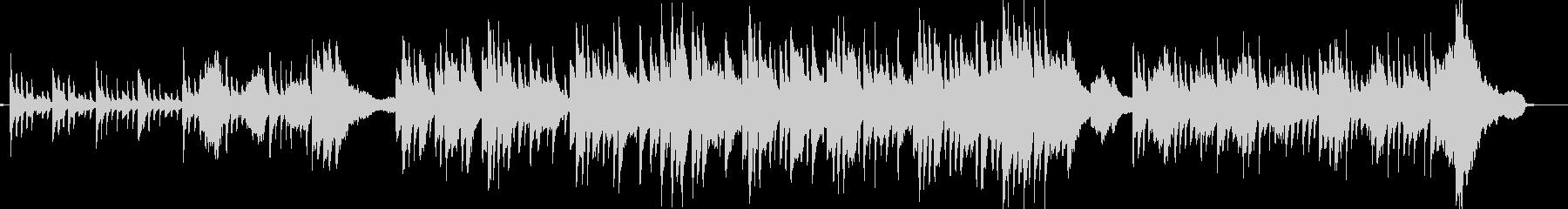 静かなピアノ・ヴァイオリン・アコギの楽曲の未再生の波形