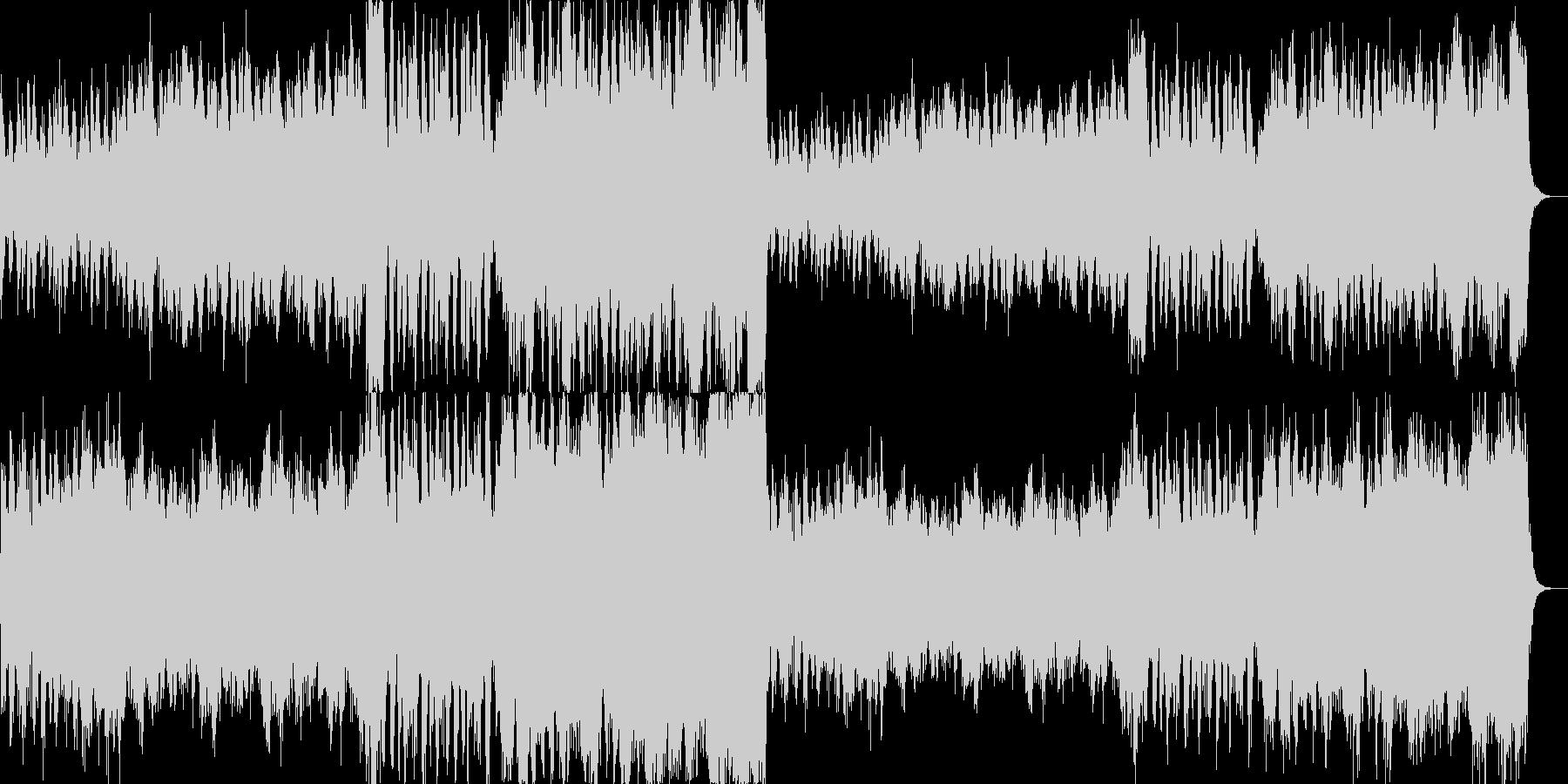 希望にあふれたポジティブオーケストラで…の未再生の波形