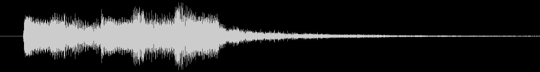 ドゥリリリの未再生の波形