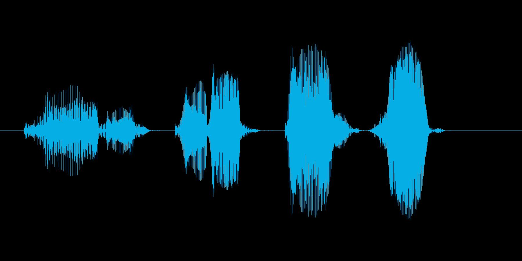 トリプルパンチ!の再生済みの波形