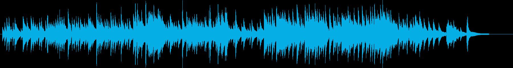 穏やかで少し切ないピアノ曲の再生済みの波形