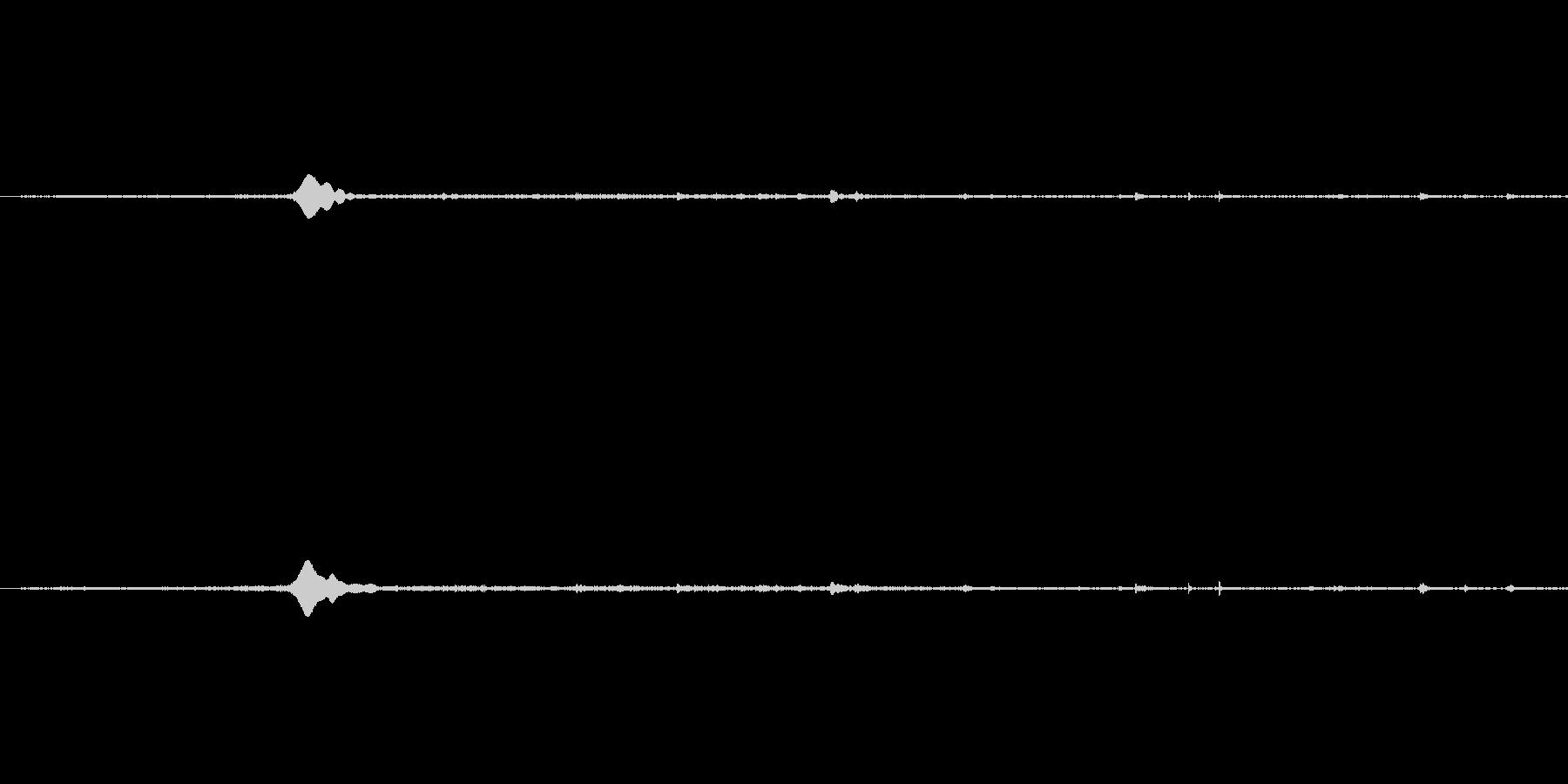 「きゅっ」の未再生の波形