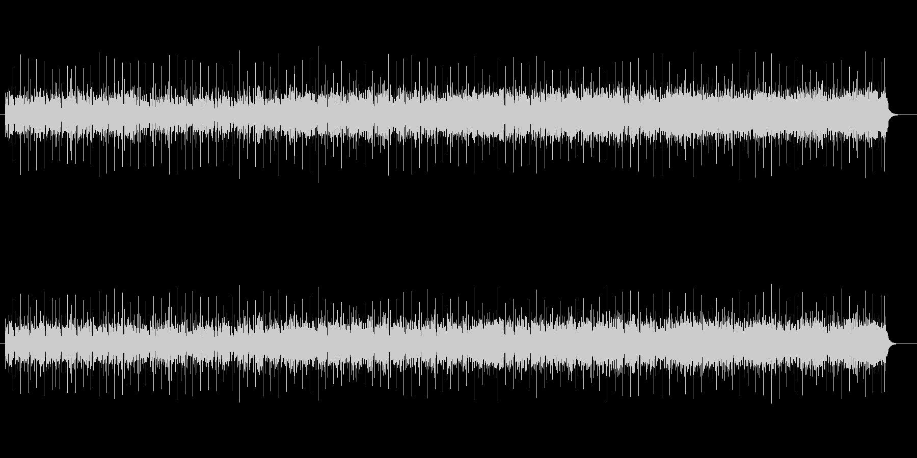 リラックス・タイムを演出するフュージョンの未再生の波形