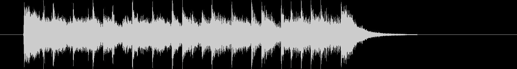 ドラムの軽快なリズムと共にの未再生の波形