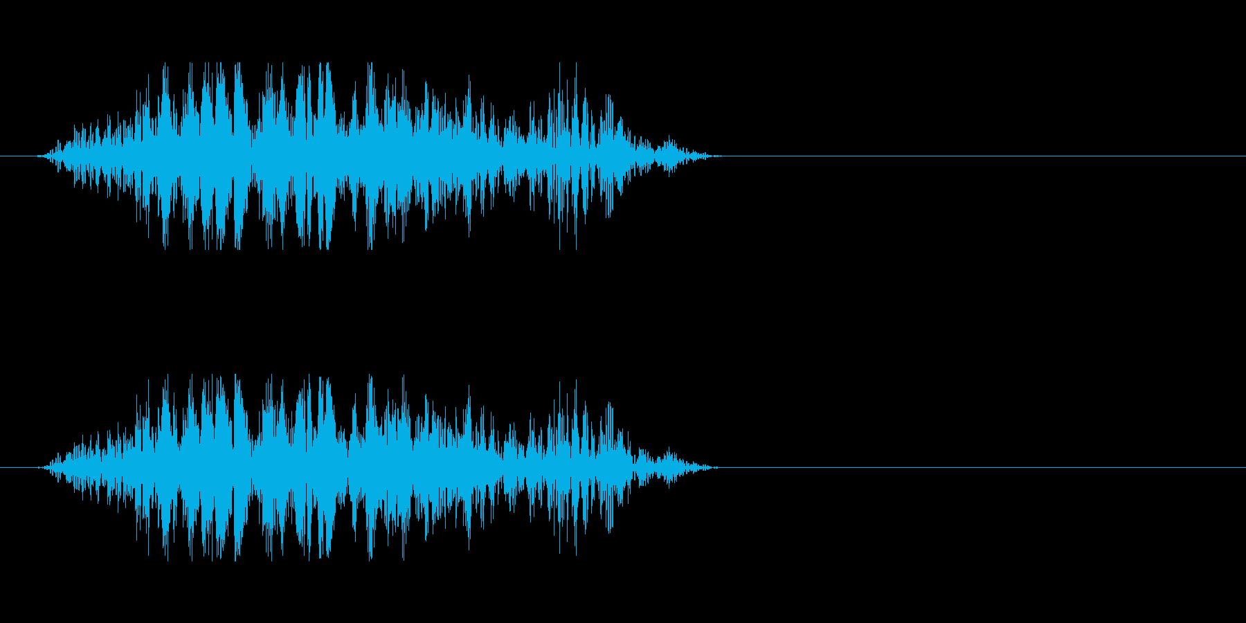 獣やモンスターの発声(アタック)の再生済みの波形