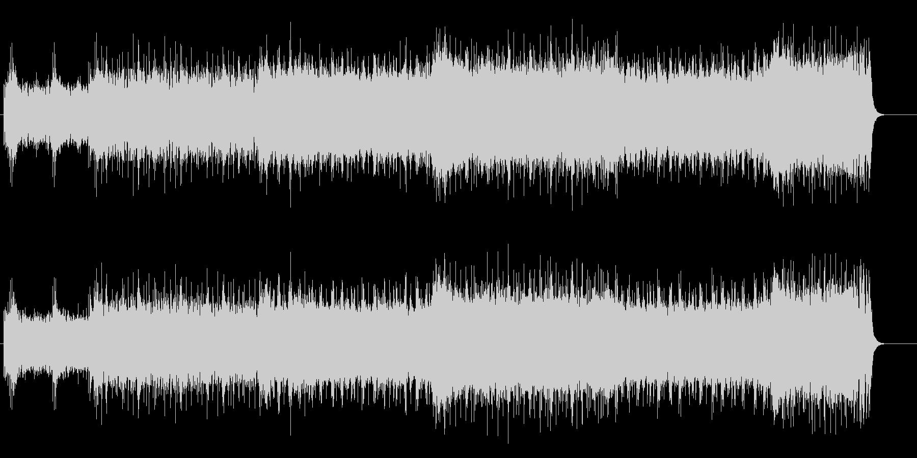 スピーディーなハード・ロックの未再生の波形