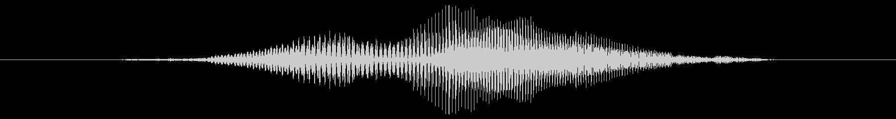 いぇい!【ロリキャラの褒めボイス】の未再生の波形