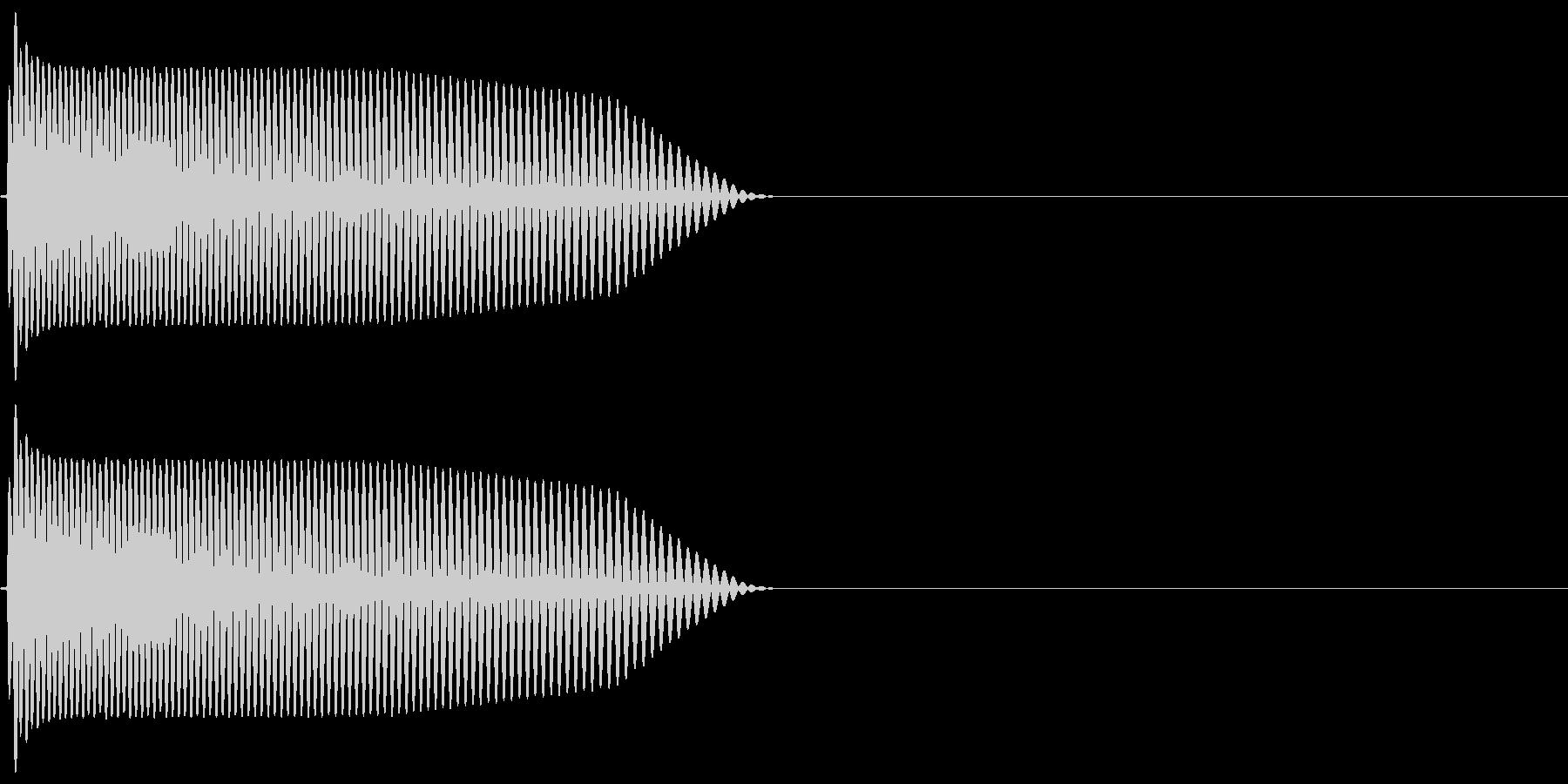 ドロップ ドゥーン シンセ系の未再生の波形