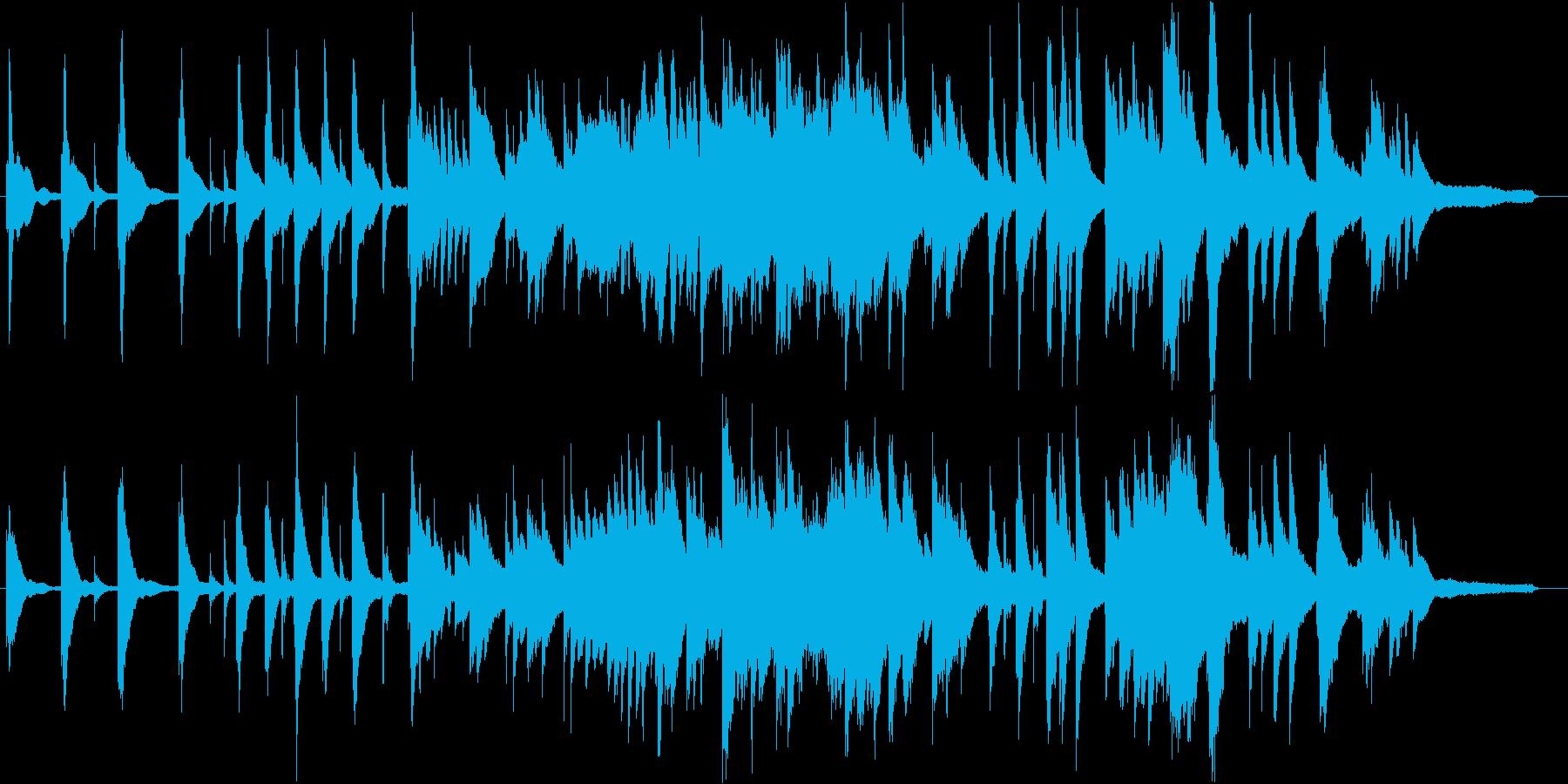 残響のような美しい高音が特徴のピアノ曲の再生済みの波形