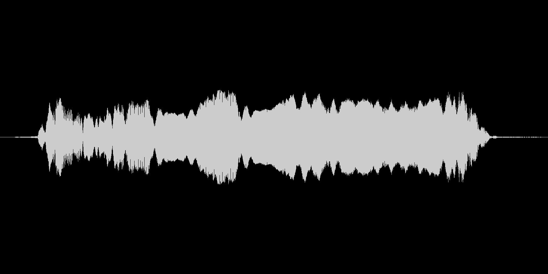 (おばけの嘆き声)の未再生の波形