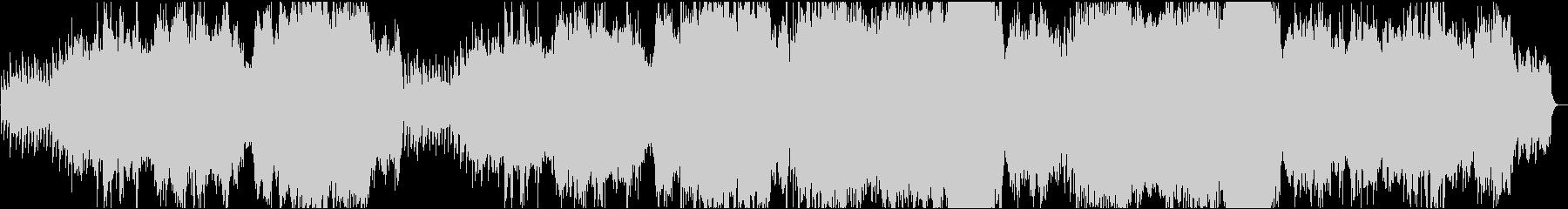 ラフマニノフのヴォカリーズの未再生の波形